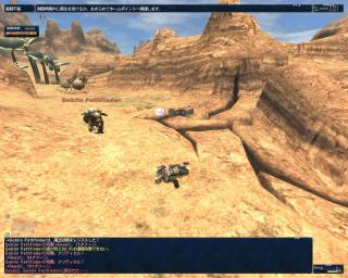 2008_10_31_22_31_54.jpg