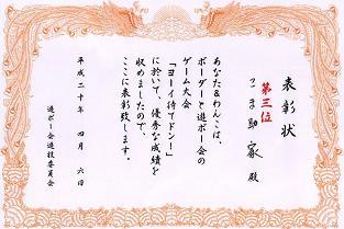 asoboukai.jpg