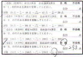 cd-x.jpg