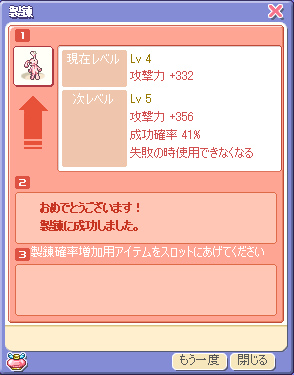 s-11.jpg