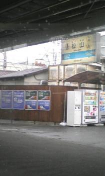 20080410200751