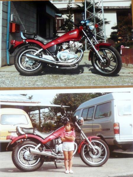 バイクSX250S