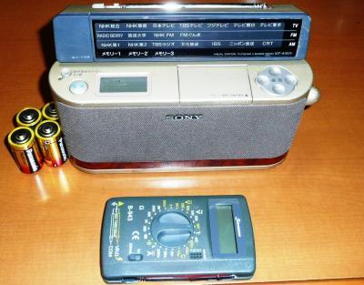 AYのラジオ