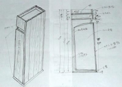 スリム家具イメージ2