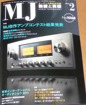 本MJ12.2