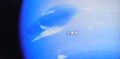 海王星の表面