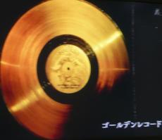 Gレコード