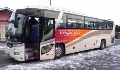 横浜旅行バス1