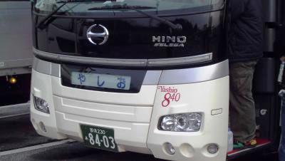 横浜旅行バス2