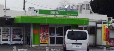 横浜行バス初回PA