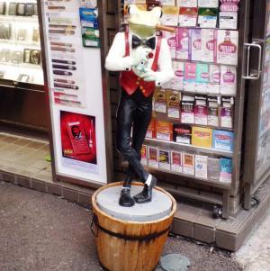 タバコ屋人形