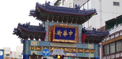中華街正門1