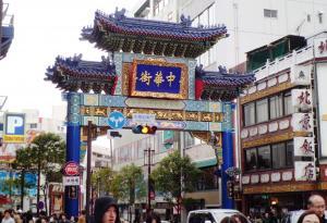 中華街正門2