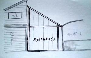 工房イメージ