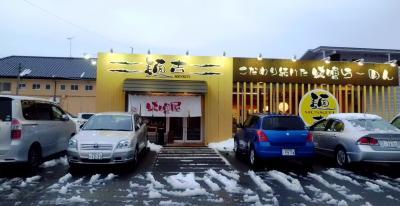 2月25日麺吉