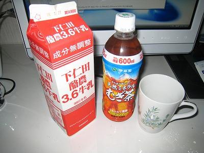 麦茶牛乳01