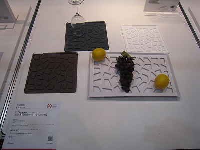 20090829_dennounews_gooddesignexpo20092009 08 30 101