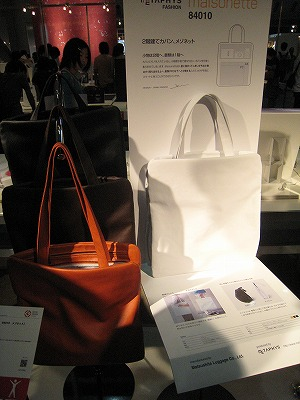 20090829_dennounews_gooddesignexpo20092009 08 30 108