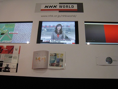 20090829_dennounews_gooddesignexpo20092009 08 30 142