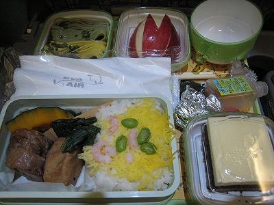 エバー航空03機内食
