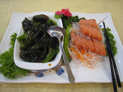 新陶芳庭園餐廳