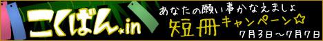 banner_tnzk.jpg