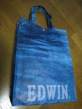 EDWIN 404XVS 刺繍ジップポケット・ルーズ(濃色ブルー236)03