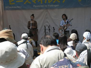 earthdaitokyo200927