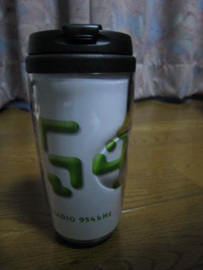 earthdaitokyo200918