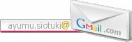 ayumusiotuki_gmail_dennounews_20090207