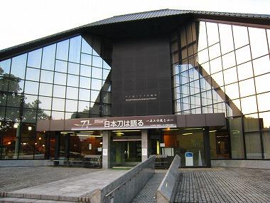 群馬県立歴史博物館2