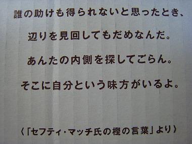ほぼ日手帳2009_02