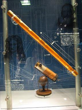 国立科学博物館28