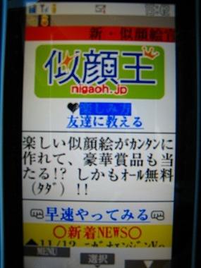 似顔王01