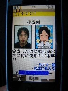 似顔王02