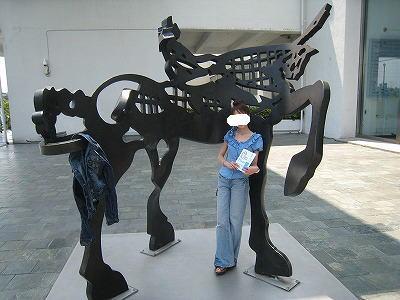 台北美術館
