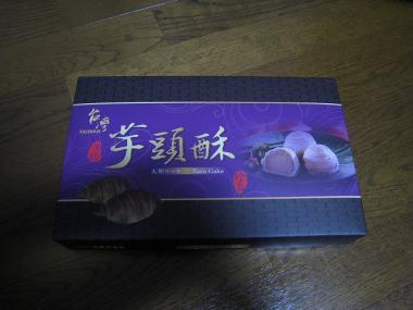 台湾旅行022