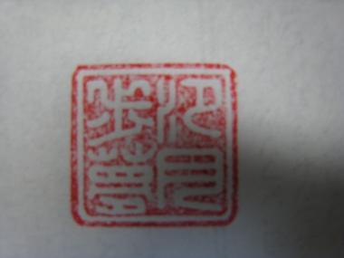台湾旅行035
