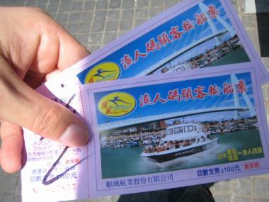 台湾旅行060