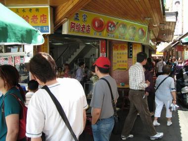 台湾旅行065