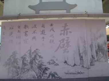 台湾旅行072