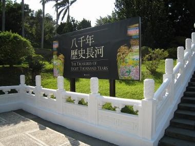 台湾旅行073