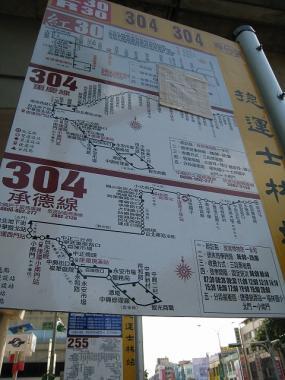 台湾旅行076