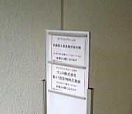 20071223120704.jpg
