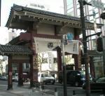 daimon191227.jpg