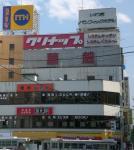 fujikosi1908.jpg