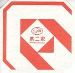 fujiya190116.jpg