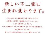 fujiya1903230.jpg