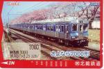 hokuso1903230.jpg