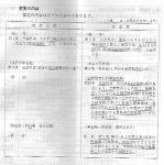 kanebo190619.jpg